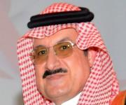 إنجازات النقل البحري في المملكة.. لقاء تعريفي بلندن