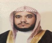 الشؤون الإسلامية تنفي أن يكون في سجلات مساجد الطائف القديمة والحديثة مسجد باسم حليمة السعدية