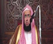 السدحان: تقليص مساحة المساجد.. توفير وتقارب بين المصلين