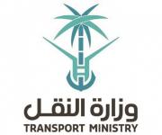 «النقل» تعزز التكامل بين قطاعاتها بحملة «وجهتنا.. وجهتكم»
