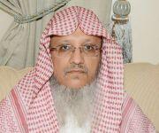 """كأول عضو من منسوبي الشؤون الإسلامية من غير منسوبي الجامعات                                        """"العسكر """" عضوا في إدارة الجمعية الفقهية السعودية"""