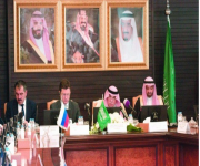 ملتقى الأعمال السعودي - الروسي يستعرض تعزيز علاقات التعاون الاقتصادي وبناء شراكات إستراتيجية
