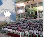 منسوبي وطلاب متوسطة الامام محمد بن سعود ببريدة يؤدن صلاة الاستسقاء