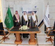 بحضور سمو أمير المنطقة الشرقية الشؤون الإسلامية توقع اتفاقية للتعاون العلمي والدعوي مع جامعة الإمام عبد الرحمن بن فيصل بالدمام