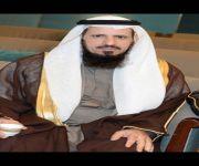 """"""" الشمري """" للمرتبة الحادية عشرة بوزارة الشؤون الإسلامية"""