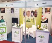 «إطعام» تقدم برامج توعوية وثقافية في حفظ الطعام من الهدر