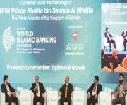 المؤتمر العالمي للمصارف الإسلامية يركز على أهمية التقنيات الرقمية للمحافظة على التفوق التنافسي