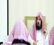 السديس يلتقي رؤساء ورديات إدارات المسجد الحرام