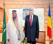 محمد بن عبدالرحمن يحضر حفل سفارة رومانيا