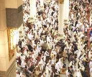 خطبتا الجمعة في الحرمين الشريفين: التحذير من مرجف يذكي بإرجافه الهلع
