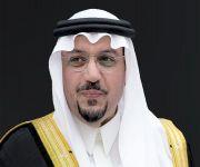 أمير منطقة القصيم يشكر لجنة شباب محافظة عيون الجواء*