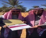 متوسطة الامام محمد بن سعود تشارك طلابها رحلة في حدائق الفافا