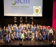 (منظمة الطلاب السعوديين) في أميركا تحتفي بتخريج 100 طالب وطالبة من المبتعثين