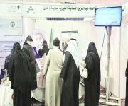 جمعية عون النسائية ببريدة تشارك في مهرجان ربيع بريدة ٣٩