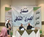 المستشار سلمان العُمري يدق ناقوس الخطر:  الطلاق أصبح ظاهرة في المجتمع السعودي وعلينا مواجهة أسبابه