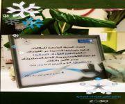 بحضور قيادات المدينة الجامعية للطالبات اقيم لقاء ملتقى تطوير القيادات النسائية (بدورته الثانية)  بجامعة الملك سعود