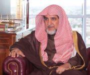 تضم (200) شخصية إسلامية بارزة من (7) دول وزير الشؤون الإسلامية يعلن بدء وصول المجموعة الحادية عشرة من برنامج ضيوف خادم الحرمين