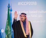 فيصل بن مشعل: نفتخر أن تنظم جامعة القصيم مؤتمرات دولية في مجالات علمية