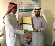 توعية عن السرطان للأطفال بمركز صحي الهلالية والخدمات المقدمة لهم من وزارة العمل