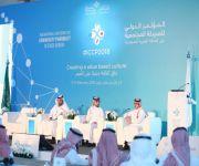 السعوديون يشغلون 25 % فقط من 39 ألف صيدلي : جامعة القصيم تناقش توطين وظائف الصيدلة بالمملكة
