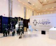 جائزة بني زامل للمتفوقات برعاية كريمة من الأميرة عبير