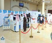 صور من مشاركة هيئة محافظة المذنب لليوم الثاني بمعرض  اليوم العالمي للدفاع المدني