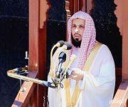إمام الحرم المكي الدكتور صالح آل طالب يزور  باكستان.. اليوم