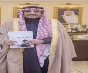 """الكاتبة بدرية العنزي تصدر كتابها الجديد """"بوح رحيل الروح"""" وحظي بالاقبال والإشادة"""