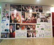 حفل تكريم الحاصلين على جوائز علمية وحفل جائزة التميز البحثي