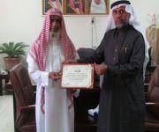 """ضمن مسابقة الملك سلمان لحفظ القرآن الكريم """"الميمان"""" تحقق المركز الأول على المملكة"""