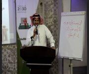 مركز التنمية الإجتماعية في مكة ينظم فن الإلقاء وقوة التأثير