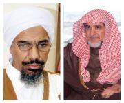 وزير الشؤون الإسلامية يطمئن على الحالة الصحية لمفتي مورتانيا