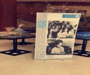 لقاء الملكة عفت رائدة التعليم  بجامعة الملك سعود
