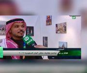 الإعلامي والمصور محمد المحسن ينظم لطاقم صحيفة القصيم نيوز