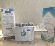 اقامة الملتقى الأول من سلسلة افاق تقنية متميزة بجامعة الملك سعود
