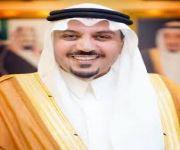 فيصل بن مشعل يدشن اليوم منتدى القصيم الأول للطاقة المتجددة في البكيرية... اليوم