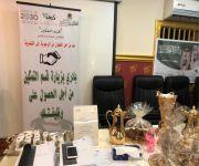 مكتب الضمان النسوي بفرعيه مكة المكرمة والجموم يقيم (ملتقى الضمانية المنتجة) بالعاصمة المقدسة