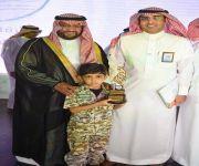 """الطريسي يحقق المركز الاول """" فئة المشاريع التعليمية """" لجائزة الخضير للأداء المتميز"""