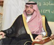 نائب وزير الشؤون الإسلامية يطمئن على الحالة الصحية لمدير إدارة المساجد والدعوة بعفيف