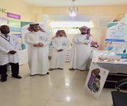 مركز صحي الرابيه يفعل اليوم العالمي للتحصين