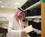 نائب وزير الإسلامية يتجول بأكبر مكتبة إسلامية بالمدينة المنورة ويطمئن على خدماتها