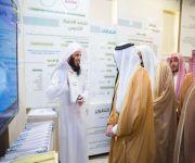 أمير القصيم يزور الجمعية الخيرية لتحفيظ القرآن الكريم ببريدة