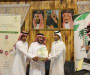الإدارة المالية بالمنشآت الصحية أمسية رمضانية تعقدها الجمعية السعودية للإدارة الصحية بالقصيم