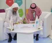 توقيع شراكة استراتيجية بين بر الرس الخيرية وبنك التنمية الاجتماعية بالرياض