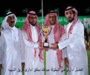 في بطولة استثنائية عنوانها النجاح والتميز  الفويلق يطير بكأس بطولة بلدية الفوارة