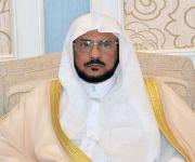 """وزير الشؤون الإسلامية """"د. عبداللطيف آل الشيخ"""": دعوة الملك لدعم الأردن تجسّد ريادة المملكة وخلقًا سعوديًا أصيلاً"""