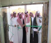 بالصور إفتتاح مقر لجنة التنمية الاجتماعية بعين بن فهيد وافطار جماعي ١٤٣٩