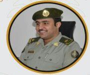 ترقية بن جامع لرتبة مقدم بجوازات منطقة القصيم