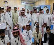 كوارتز للتدريب والإعلام بعمّان تقدم منحة مجانية للإعلاميين السعوديين
