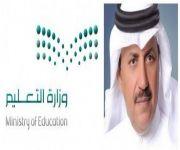 «التعليم»: استبعاد المتقدمين للنقل من الإداري إلى التعليمي تم بسبب عدم انطباق أحد الشروط